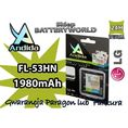 Bateria do LG FL-53HN / 1980 mAh / Li-ion / 3,7V / Andida FL53HN P920 P990 optimus 3d P920 OPTIMUS SWIFT 3D P990 OPTIMUS 2X