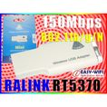 MINI KARTA WiFi USB 150Mbps *RALINK* RT5370 b/g/N